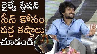 Nani Shares The Story Behind Railway Station Scene In Jersey Movie | Manastars