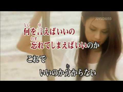 [Karaoke]Monkey Majik - Mahou no Kotoba