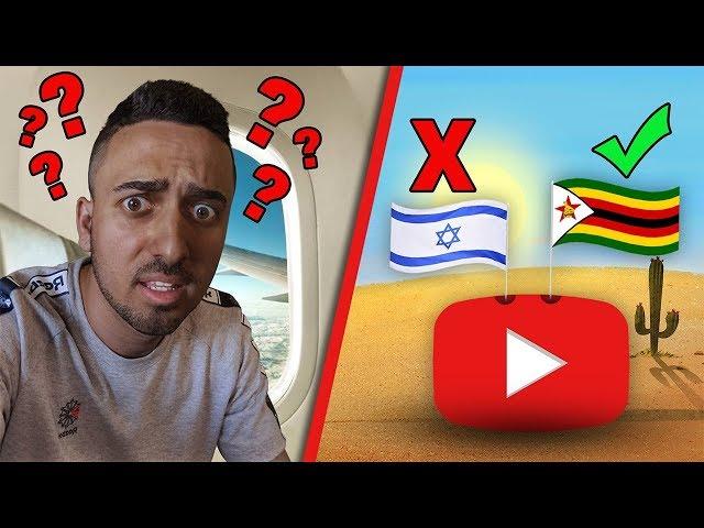 אני עובר לאפריקה לעשות יוטיוב !