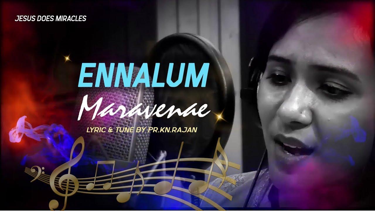 ENNAALLUM MARAVEANEA | Arpana Sharon | Athisayamanavarea Vol - 3 | Tamil christian song |