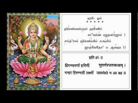 Sri Suktam with Tamil_Sanskrit Lyrics
