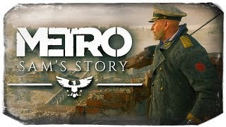 Metro Exodus - Sam's Story - ИСТОРИЯ СЭМА (New DLC) #1