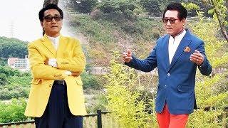 꽃피는유달산가수김호현뮤직비디오아이엠스타코리아134아이엠…