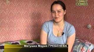 Слово веры (Киров). Выпуск от 10 июля. Таинство Венчания