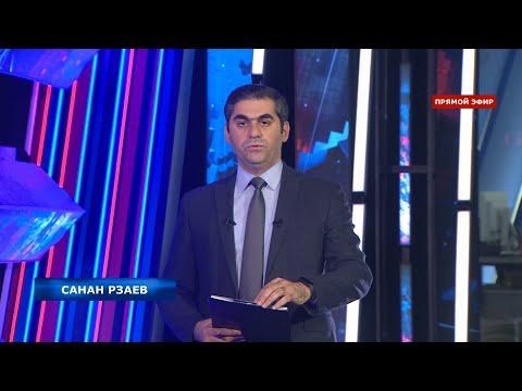 В России предупредили: Хуже будет только Армении! Ереван должен принять новую реальность в Карабахе