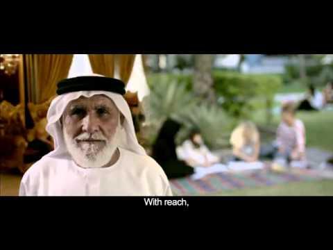 UAE Vision 2021 - فيلم اماراتي