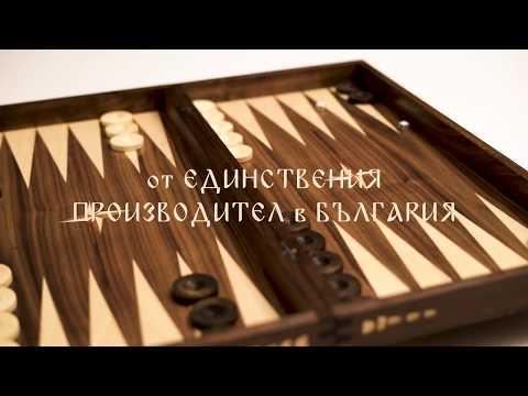 Шах и табла от ORESHAK.bg
