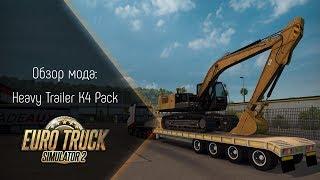 [ETS 2] Обзор мода Heavy Trailer K4 Pack