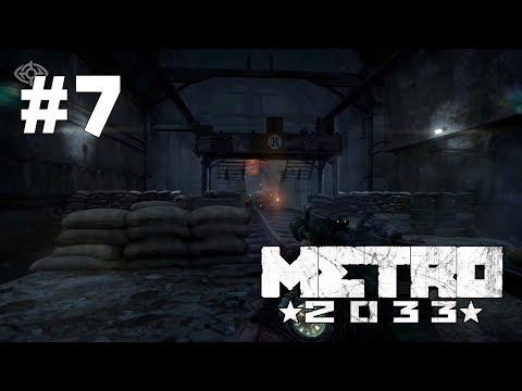 Metro 2033 прохождение игры - Часть 7: Война