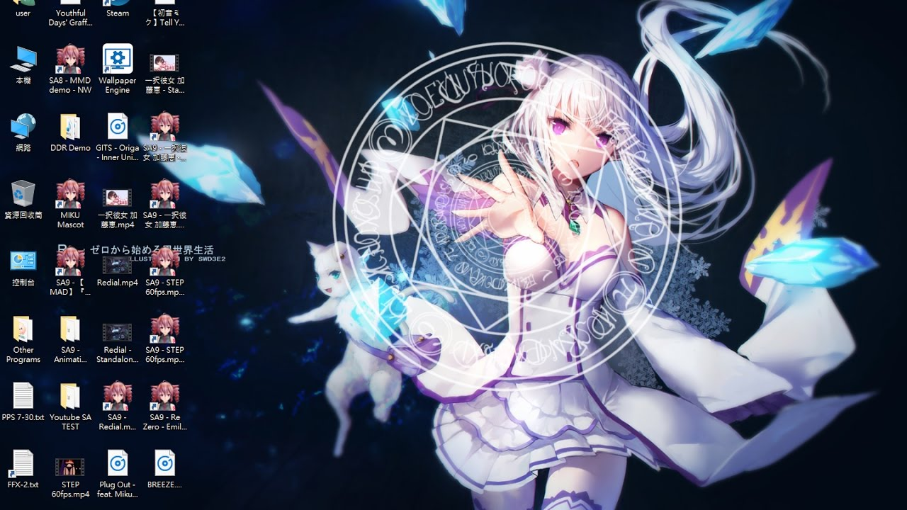 Rezero Emilia Animated Wallpaper Youtube