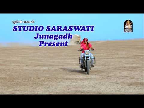 Suresh bhilala bhavel dj song videos