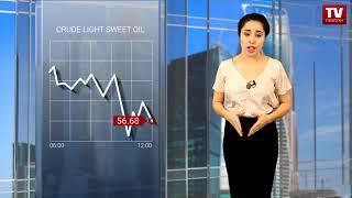 InstaForex tv news: Цены на нефть постепенно снижаются  (13.11.2017)