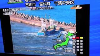Japan Earthquake and Tsunami March 11, 2011 - Filmed in Tokyo 東北地方太平洋沖地震