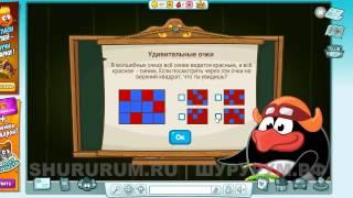 Шарарам - Урок удивительной физики от Пина (SHURURUM.RU)
