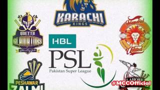 HBL PSL 2016 Official theme song [HQ]