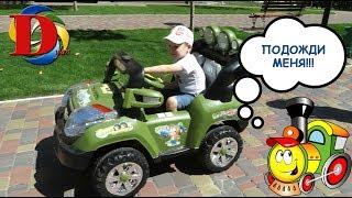 Транспорт для детей Дилан катается на машине, Тачки для детей игрушки машинки.