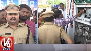 Police Seizes Two Petrol Bunks In Warangal District | Fuel Tampering | V6 News