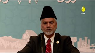 Al-Mujeeb:  The Answerer of Prayers by Imam Irshad Malhi - Jalsa Salana West coast USA 2019