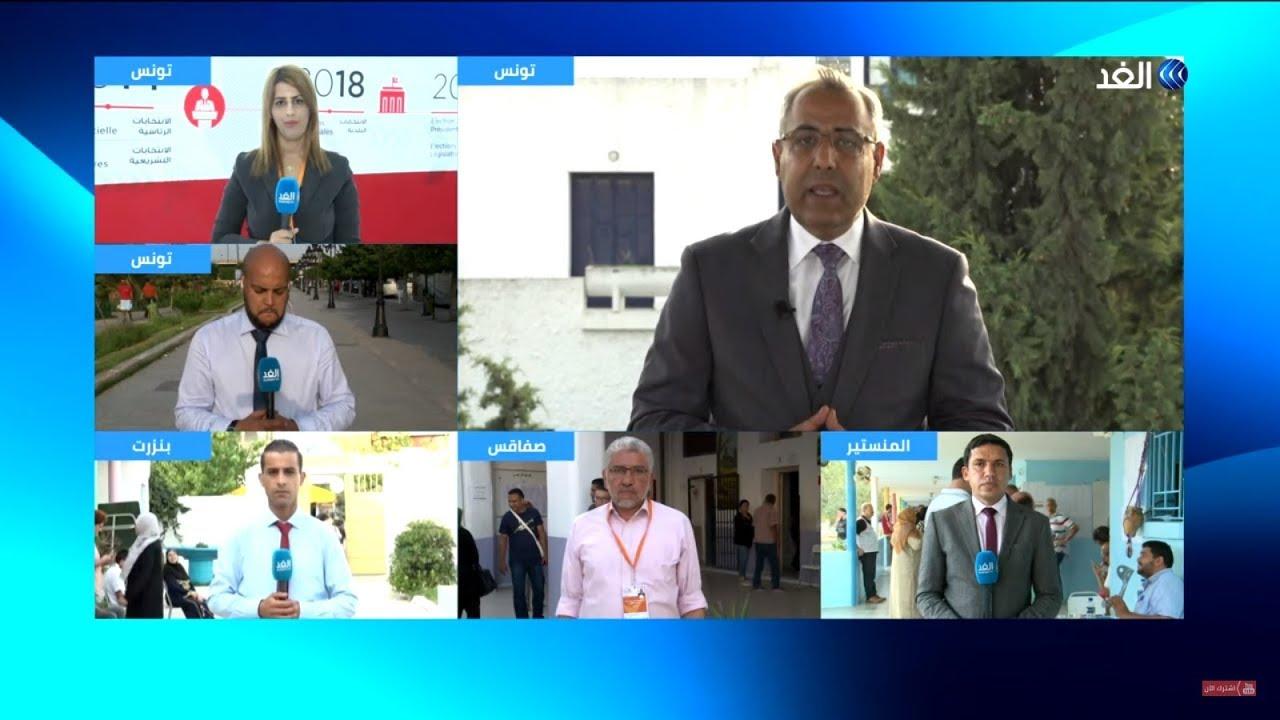 قناة الغد:تونس الآن   ارتفاع نسب الإقبال وتسجيل خروقات .. كيف يبدو المشهد الانتخابي بالمدن التونسية؟