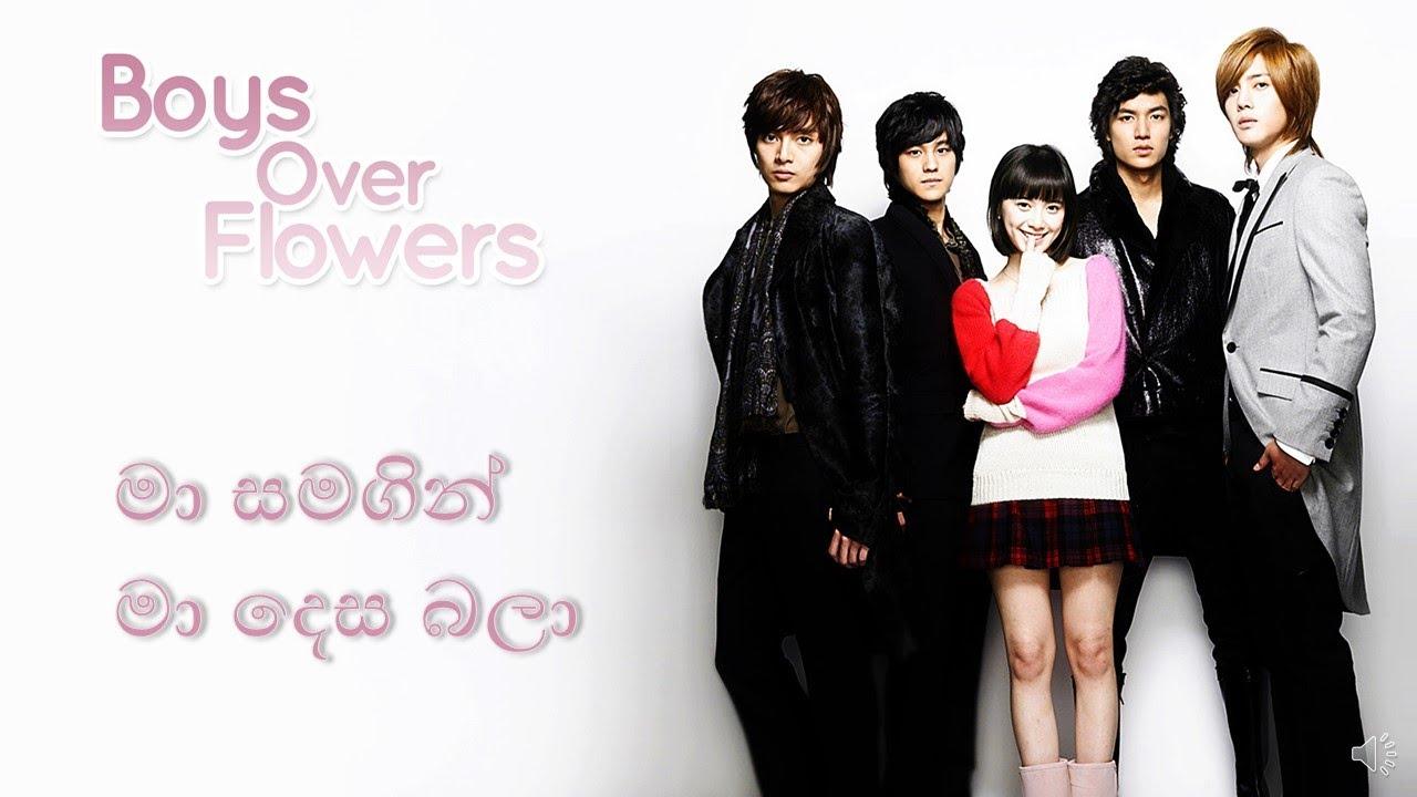 Boys over flowers tv derana - Boys Over Flowers Tv Derana 31