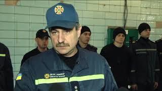 Рятувальники отримали гуманітарну допомогу