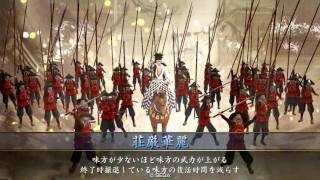 戦国大戦  Ver 3.20E 北関東の覇者VS 天龍の化身