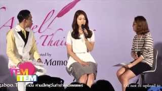 140919 Park Shin Hye 2014 Asia Tour : Story of Angle in Thailand | PRESS
