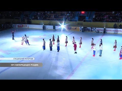DumskayaTV: Мюзикл  «Вечори на хуторі поблизу Диканьки» у Палаці спорту