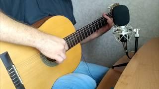 Белые розы (Юрий Шатунов, Ласковый май) на гитаре. Аранжировка