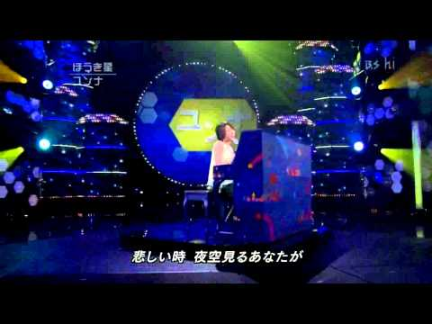 Younha   Houki Boshi  HD 1080p1