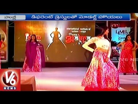 iNIFD | Models Ramp Walk At Fashion Show In Hubli | Karnataka | V6 News
