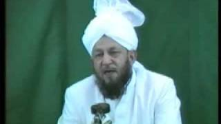 Belief in Allah and Human Nature - Part 3 (Urdu)