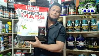 Labrada Muscle Mass Gainer Review   NCR Food Supplements   In Hindi