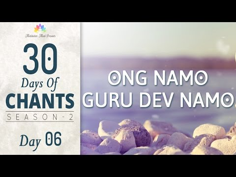 ONG NAMO GURU DEV NAMO Mantra Meditation | 30 DAYS of CHANTS - S2 - DAY6 | Meditative Mind