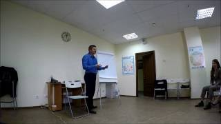 Тренинг для риэлторов || Тренинг риэлторов || Обучение риэлторов, часть 2