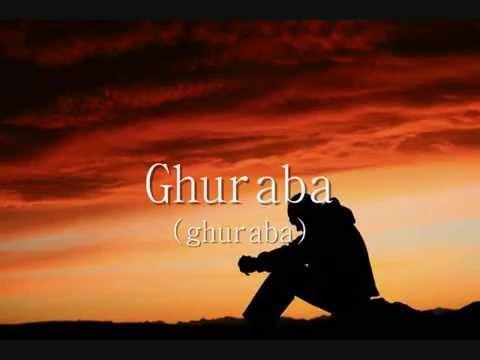 ghuraba nasheed