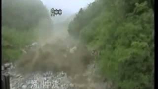 長野県木曽川水系滑川の土石流映像(土砂災害)平成11年