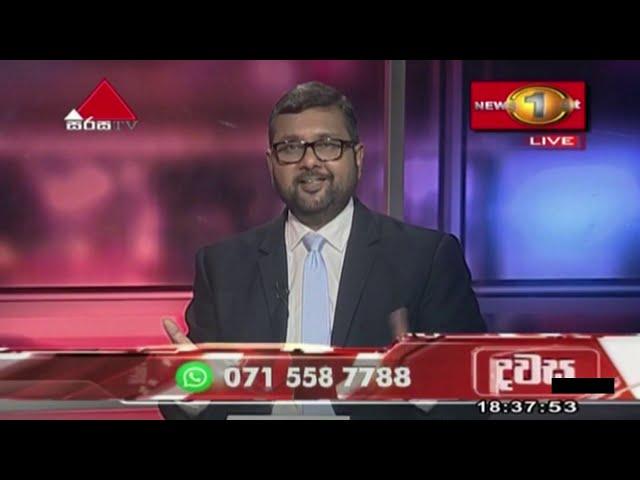 Dawasa Sirasa TV 19th August 2019