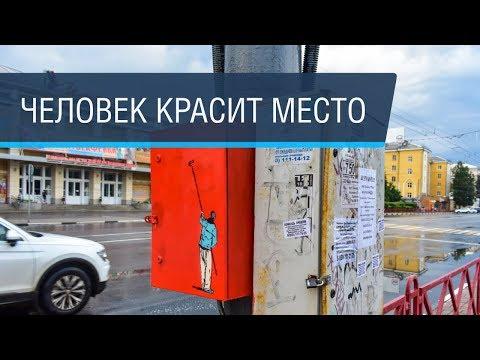Ярославль: золотое кольцо России и его проблемы