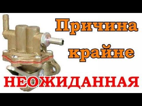 ⌬ Почему БЕНЗОНАСОС плохо КАЧАЕТ, в карбюратор не поступает бензин. Пекар. Как проверить?ВАЗ, солекс