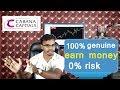 lifetime  earning cabana capitals trading platform  ! real earning plan in hindi