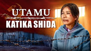 "Swahili Christian Testimony Video ""Utamu katika Shida"" | Mungu Ndiye Nguvu Wangu"