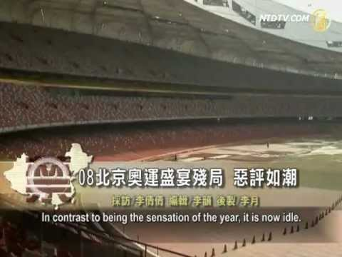 Beijing Olympics' Venues Deserted