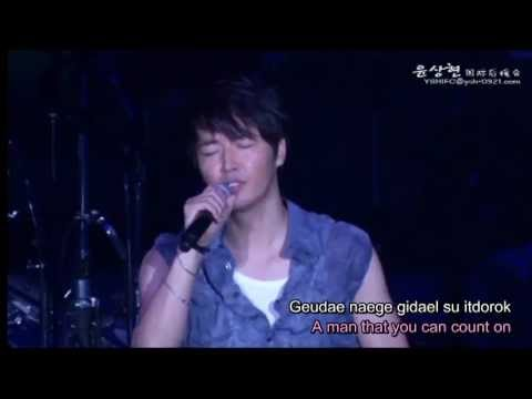Yoon Sang Hyun 尹相鉉 - Helpless Love @ Concert 2011.06 (with English-trans. and Rom. lyrics)