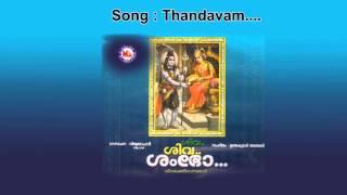 Thandavam - Siva siva sambho