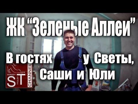 Новостройки в Видном от  млн руб за квартиру от