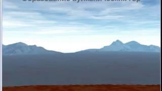 видео Образование вулканов