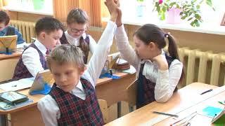 В лицее №230 Заречного прошёл открытый урок по математике