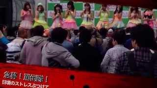 2014年8月31日 スルースキルズワンマンライブ 「急募!罵倒隊!」 6/1チ...