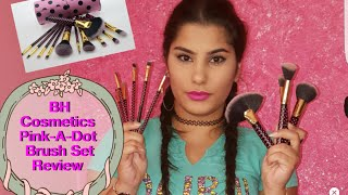bh cosmetics pink a dot brush set review  ريفيو عن مجموعة فرش المفضلة   silina beauty